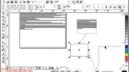 各类滤镜的应用[www.zhcd.com.cn]视频滤镜G31