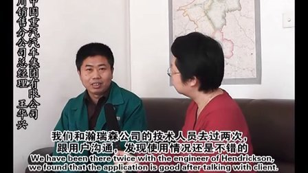 瀚瑞森HUV 橡胶悬架用户采访篇