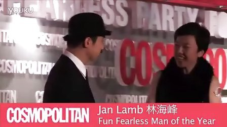 Jan Lamb - The Fun Fearless Man of this year 2009