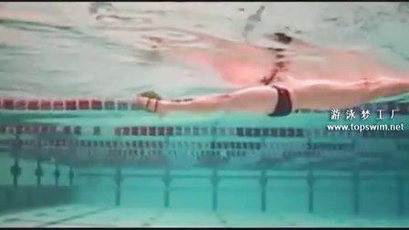 20蹬腿辅助练习摩西蛙泳