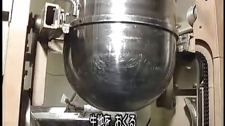 铜锣烧的制作流程