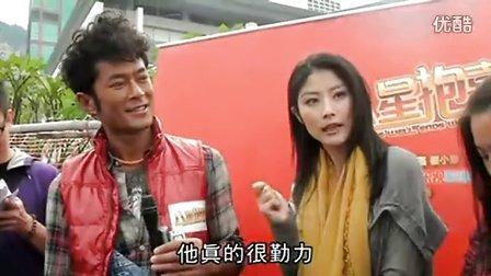 [2011.11.10]明报娱乐新闻:陳慧琳「睇晒」赤裸裸古天樂