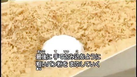 冷冻油炸食品的制作流程