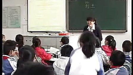 小学五年级语文优质课视频《剥豆》人教版李老师.
