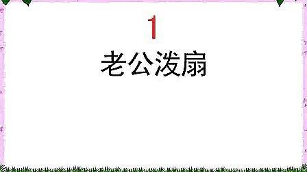 歇后语知识[www.huimeigou.com]十五个吊桶打水面-七上八下