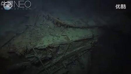 下实拍沉睡了100年的泰坦尼克号超级战舰完整版泰坦尼克号完整版精彩预告