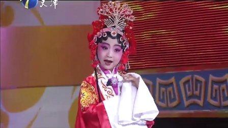 张涵韵 李静怡《花为媒》天津卫视 元宵戏曲晚会