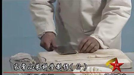 家常小菜的制作方法_家常小菜培训_家常小菜的做法视频5