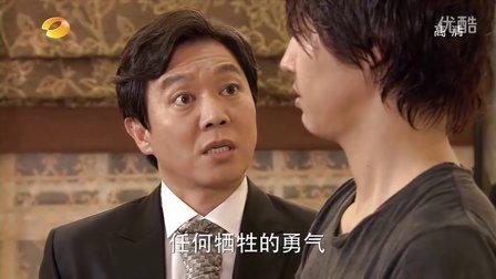 拜托小姐(第二集)湖南热播剧 国语配音超清版
