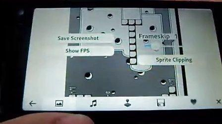 诺基亚N9软件:EmuMaster模拟器-泰泽论坛bbs.TizenChina.com