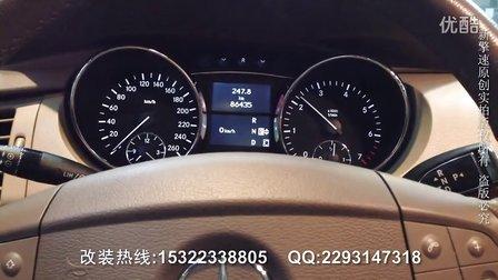 奔驰R500汽车排气管升级改装阀门遥控可变排气声浪阀门[新擎速]