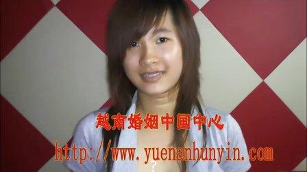 越南姑娘相亲网 越南待嫁新娘网 越南老婆介绍网 越南婚介网