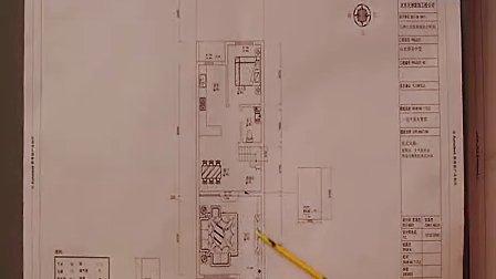 石家庄天籁山水清音中堂三层别墅240㎡户型解析装修设计效果图装修知识公益大讲堂!