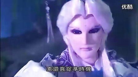 素还真天紫战甲变