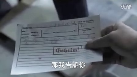 希特勒想看ipad3发布会(中文字幕)
