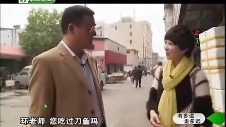 【火】泰州水城水乡日记 之水乡人家:www.a3183.clihy.com