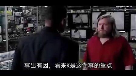 《黑衣人3》中文剧场版预告片