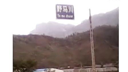 贵州省赫章县野马川镇.毕节.赫章.可乐