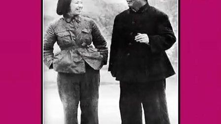 毛泽东家人亲人身边女人照片音乐视频
