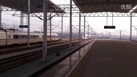 京沪高铁上行G38次高速通过德州东站