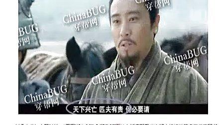 电影电视剧中穿帮剧情(乐悠电影网www.tc9001.com)