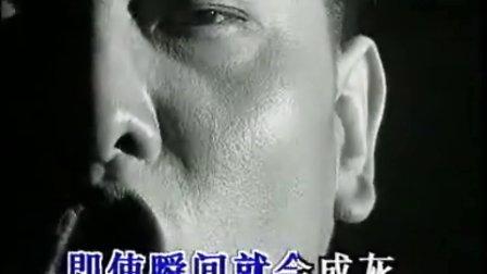 韩磊【爱情飞蛾】