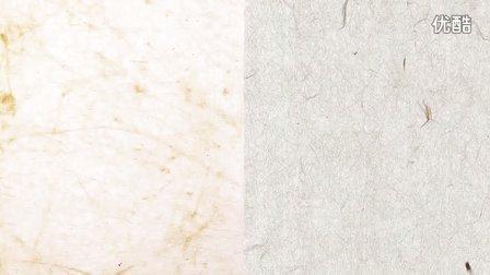 银行产品-纸纹产品宣传片