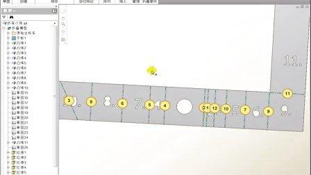 钣金-10.折弯次序标记