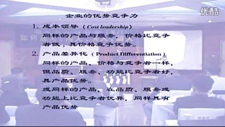 林荣瑞:如何选人、用人、育人、留人01 时代光华管理课程 网络商学院 企业培训讲座