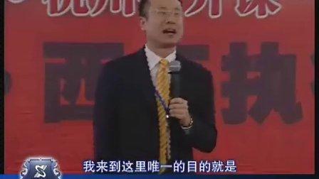 王笑菲-西点领袖执行法则-10