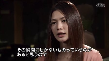 YUI fight  创作访谈 Nコン 2012 NHK