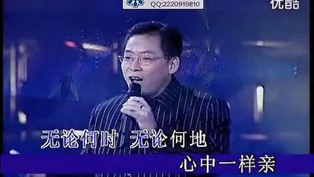 老歌经典老歌 我的中国心 - 张明敏 标清