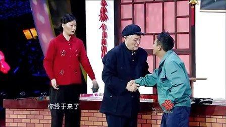 赵本山-封山作品《有钱了》-2013江苏卫视春晚