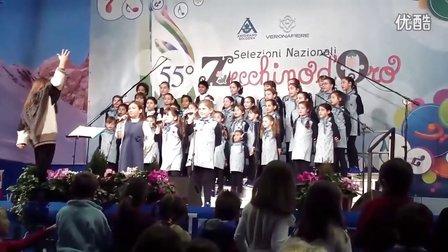 《万物之声 I suoni delle cose》Antoniano(安东尼亚诺)小合唱团