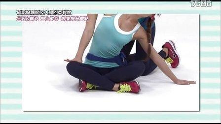 郑多燕减肥舞操10-05 提升效果讲座