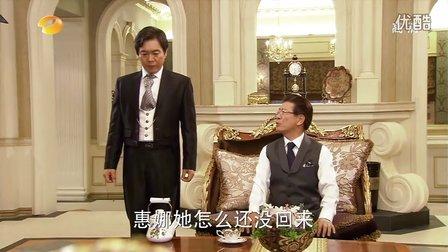 拜托小姐(第一集)湖南热播剧 国语配音超清版