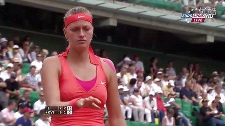 2011法国网球公开赛女单R4 李娜VS科维托娃