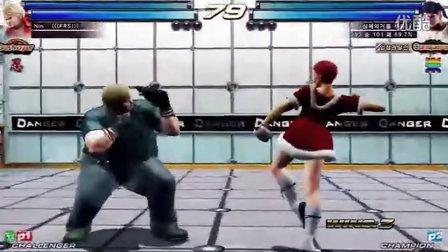4月30日 铁拳TT2 Nin vs Knee(1)