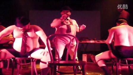 胖熊马戏团