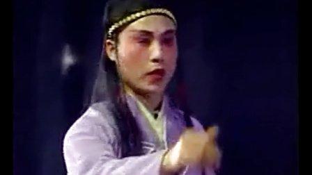 湖南花鼓戏《桃源洞》全剧 谭泽奎 黄英