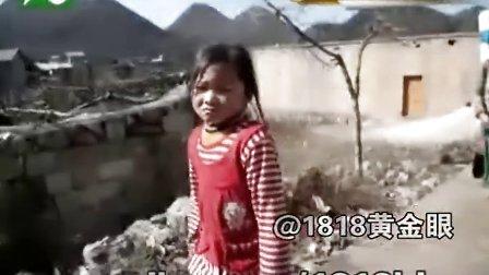 """记者小苏的""""旅行日记"""""""