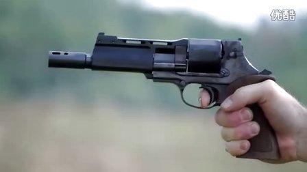 LifeSizePotato - Shooting the Mateba 6 Unica .44