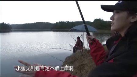 快乐垂钓频道 英雄 美人 巨物 2 节目视频