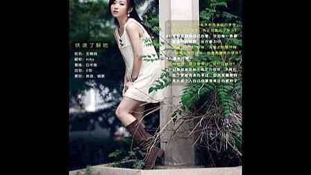 伤感情歌中文慢摇 2011 - dj 串烧  舞曲