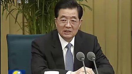 胡锦涛总书记参加政协医卫社保界联组讨论 120304 新闻联播