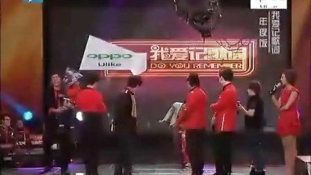 我爱记歌词20120120:朱丹小年夜惊喜回归