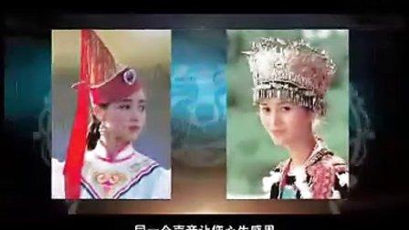 中国◆云南◆元谋东方人类祭祖坛