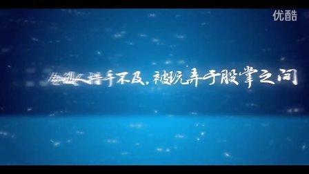 隋唐职业-幽冥