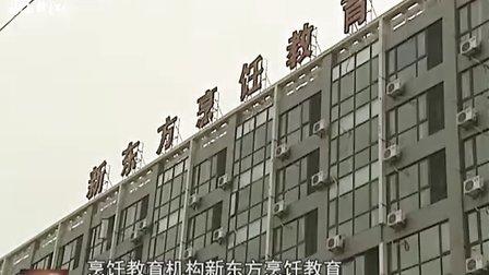 杭州新东方烹饪学校专业的厨师培训学校
