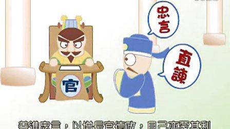 化育卡通动画g
